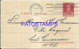 120742 ARGENTINA MAR DEL PLATA YEAR 1921 CIRCULATED TO VILLA RAQUEL POSTAL STATIONERY NO POSTCARD - Interi Postali