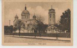 SERBIE - SERBIA - KRAGUJEVAC - Serbie