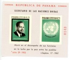 Panama-1965-ONU-Dag Hammarskjoid-B26***MNH - Dag Hammarskjöld