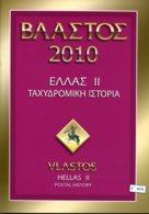 Katalog,  Vlastos, 2010 Band 1 + 2 Mit Gebrauchsspuren - Andere