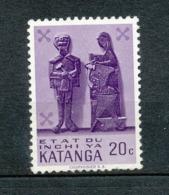 KATANGA - Oblitere - Katanga