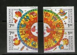 BULGARIE 1993 NOEL   Yvert: 3541/44  NEUF MNH** - Christmas