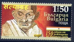 Mahatma Gandhi - 150 Years Since His Birth -  Bulgaria / Bulgarie 2019 - Stamp MNH** - India
