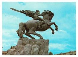 1977 ARMENIA YEREVAN - Armenia