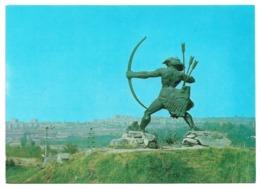 1980 ARMENIA YEREVAN - Arménie