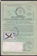 France - Ordre De Réexpédition Du Courrier De 1971 - Poststempel (Briefe)