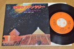 Earth Wind & Fire 45t Vinyle Fantasy Japon - Soul - R&B