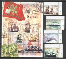 A158 GAMBIA TRANSPORT HISTORY SAILING SHIPS & BOATS KB+SET MNH - Barcos