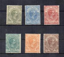 Italia - Regno - 1884/86 - PacchiPostali - Effige Umberto I° - 6 Valori - Nuovi - Linguellati * - (FDC17245) - 1878-00 Humbert I.