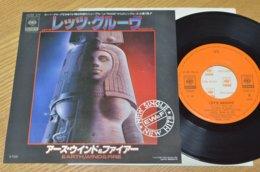 Earth Wind & Fire 45t Vinyle Let's Groove Japon - Soul - R&B