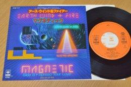Earth Wind & Fire 45t Vinyle Magnetic Japon - Soul - R&B