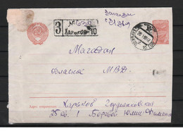 Russia/USSR 1949/53 Postal Stationery Envelope Cover With ORIGINAL STAMP - 1923-1991 USSR