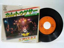 Aerosmith 45t Vinyle Come Together Japon - Hard Rock & Metal