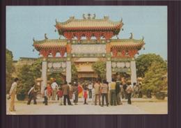 HONG KONG CHING CHUNG KOON CASTLE PEAK KOWLOON - Cina (Hong Kong)