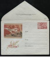 1958 Russia/USSR Cover With Original Stamp Postal Stationery Unused - Briefe U. Dokumente