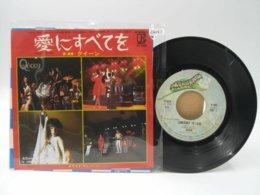 Queen 45t Vinyle Somebody To Love Japon - Hard Rock & Metal