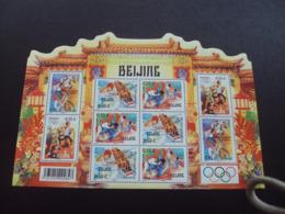 France BF Bloc Feuillet 2008  N° 122   Neuf XX MNH Luxe Faciale 5,50€ - Ungebraucht