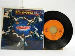 Journey 45t Vinyle Separate Ways Japon - Hard Rock & Metal