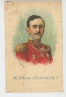 SERBIE - SERBIA - Portrait D' ALEXANDRE Ier - Serbie