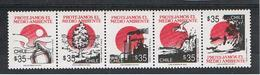 CILE:  1990  PROTEZIONISMO  -  S. CPL. STRISCIA  5  VAL. N. -  YV/TELL. 979/83 - Cile
