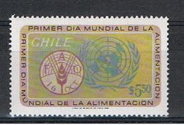 CILE:  1981  F.A.O. -  50 P. 50  POLICROMO  N. -  YV/TELL. 579 - Cile