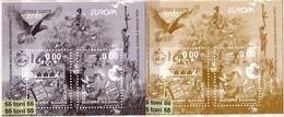 2010  EUROPE ( Children's Books - Folk Tales)  S/S -missing Value BULGARIA / BULGARIE - Europa-CEPT