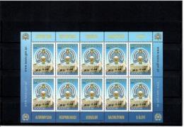 Azerbaijan 2005 . Ministry Of Taxes. Sheetlet Of 10 Stamps. Michel # 600  KB - Azerbaïjan