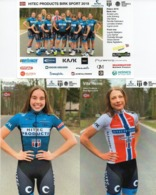 CYCLISME: CYCLISTE : EQUIPE FEMININE HITEC  2019 COMPLETE - Cycling