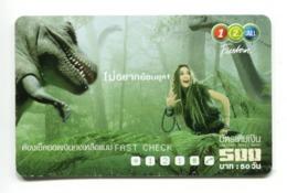 Telecarte Prépayée °_ Suède-Mobile Life 50-12.2005- R/V 4546 - Schweden