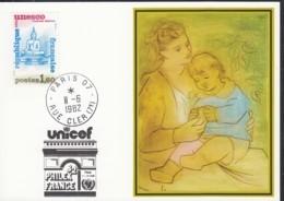 UNO NEW YORK, UNICEF-Kunstkarte, Aussellungskarte Mit Erinnerungsstempel: Paris PHILEX-FRANCE 2.6.1982 - New-York - Siège De L'ONU