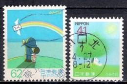 Japan 1993 - Letter Writing Day - 1989-... Emperador Akihito (Era Heisei)