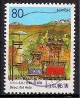 Japan 1995 - Prefectural Stamps - Gifu - 1989-... Emperador Akihito (Era Heisei)