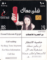 EGYPT - Young Girl, Telecom Egypt Telecard 10 L.E., CN : G205, Chip GEM3.1, Used - Aegypten