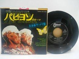 Jerry Goldsmith BO Du Film Theme From Papillon Japon - Soundtracks, Film Music