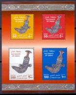 2001 OMAN AL-KHANJAR A.SURI Sheetlet Complete Set 4 Values MNH - Oman