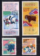 Japan 1996 - New Year - Year Of The Ox - 1989-... Emperador Akihito (Era Heisei)