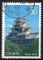 Japan 1997 - Prefectural Stamps - Okayama - 1989-... Emperador Akihito (Era Heisei)