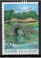Japan 1999 - Prefectural Stamps - Okinawa - 1989-... Emperador Akihito (Era Heisei)