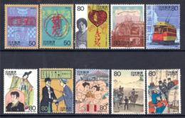 Japan 1999 - The 20th Century Stamp Series 1 - 1989-... Emperador Akihito (Era Heisei)