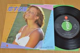 Vladimir Cosma 45t Vinyle BO Du Film La Boum 2 Your Eyes Japon - Filmmusik