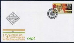 Mahatma Gandhi - 150 Years Since His Birth -  Bulgaria / Bulgarie 2019 - FDC - FDC