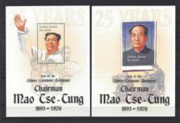 "SERRIA LEONE.....QUEEN ELIZABETH II.(1952-NOW.).."" MAO TSE TUNG....""..MS3832...ON FRAME....(CAT £10.)......MH.... - Mao Tse-Tung"