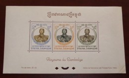 Cambodge - 1958 - Bloc Feuillet BF N°Yv. 13 - Roi Norodom - Neuf Luxe ** / MNH / Postfrisch - Cambodge