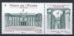 France, Elysée Palace, Official Residence Of The President Of France, 2018, MNH VF  5221 - Unused Stamps