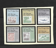 O) 1988 COCOS ISLANDS - KEELING, FISRTS DEFINITIVE ISSUE - COPRA INDUSTRY - SUPER CONSTELLATION - PALM - SAILBOAT DUKON - Cocos (Keeling) Islands