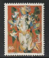 PORTUGAL - N° 2087 ** (1995) Noël - 1910-... Republic