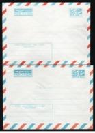 1972 And 1975 Russia/USSR 2 Covers PAR AVION Envelopes Postal Stationery Unused - Briefe U. Dokumente