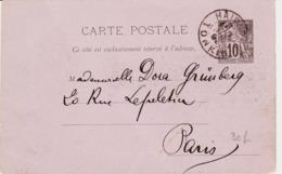France,de HAIPHONG ( Tonkin ) En 1899, Pour Paris  Sur Entier Postal Groupe    TB - Indochine (1889-1945)