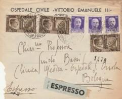 ESPRESSO 1942 3X50+3X10 FRATELLANZA D'ARMI -AMB.TRIESTE VENEZIA (IX1423 - Poststempel