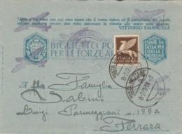 BIGLIETTO POSTALE FRANCHIGIA PM 61 +50C. PA -UNITO A  VOI -STAMPA CON AEREI -1943 (IX1233 - 1900-44 Vittorio Emanuele III
